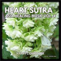 Dewi Puspitaさんの新譜×花の揺り籠の写真_f0006713_09524730.png
