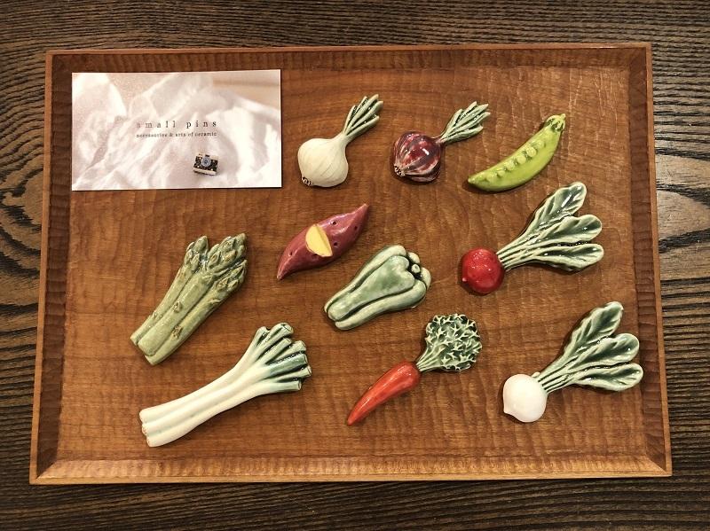 山葡萄ショルダーと野菜の箸置き_b0100229_13574149.jpg
