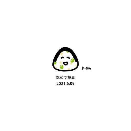 【おにぎり記録帳2021】No.482_c0327737_16193051.jpg