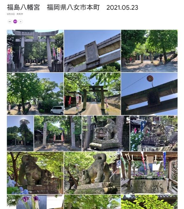 福島八幡宮3 福岡県八女市本町 2021.05.23_b0023047_02323700.jpg