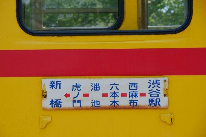 江戸東京たてもの園が再開した。(7)_e0129750_00343502.jpg