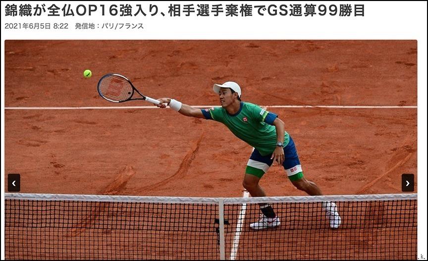 テニスとゴルフでまたまた時差になっています_a0031363_02292225.jpg