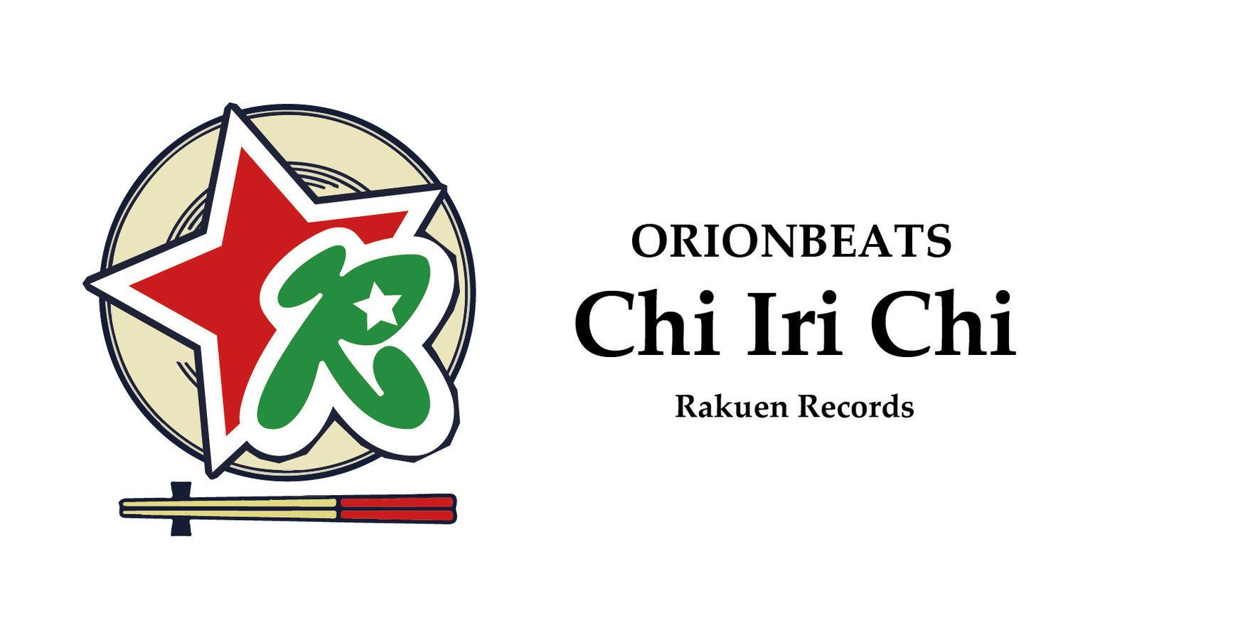 【新曲リリース】ORIONBEATS - Chi Iri Chi _a0014067_14544914.jpg