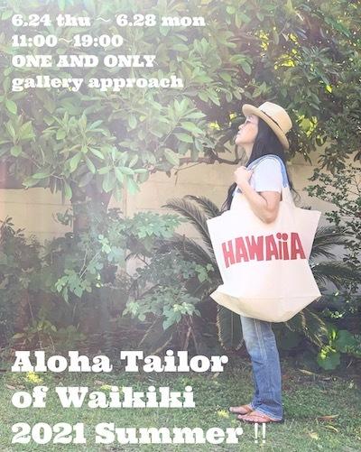 Aloha Tailor of Waikiki 2021 Summer !!_b0326773_12295064.jpeg