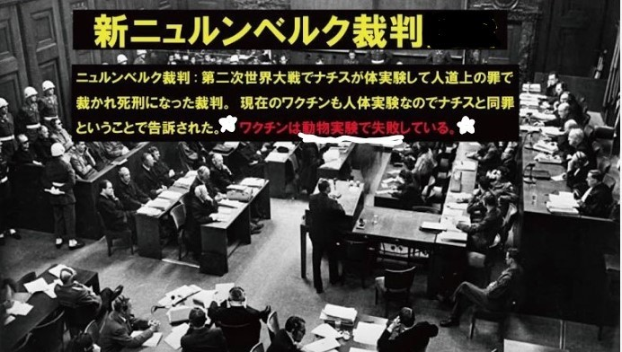 【超ド級:コロナ最新情報】日本での大量虐殺!WHOねつ造のパンデミック告発映画製作中!10年前アフリカで赤十字がワクチンを打って殺した「エボラの真相」!エボラやエイズ、ポリオもウイルスはなかった!_e0069900_13570127.jpg
