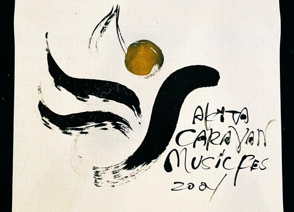 高橋 優さん主催AKITA CARAVAN MUSIC FES 2021♪_e0197227_21162411.jpeg