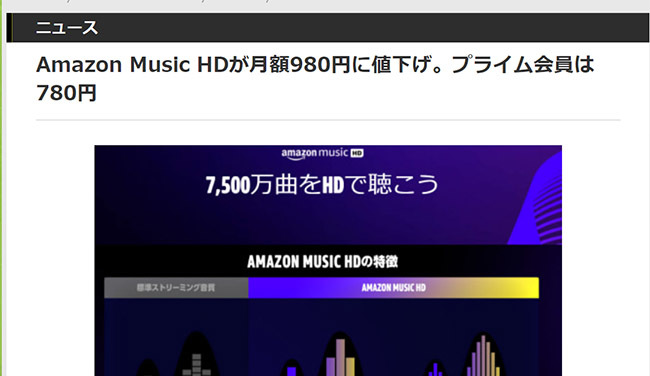 Amazon Music_c0005245_06391178.jpg