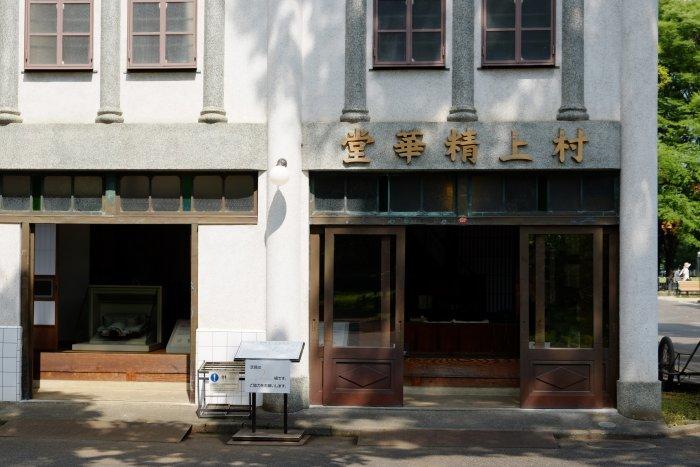 江戸東京たてもの園が再開した。(8)_e0129750_00361059.jpg