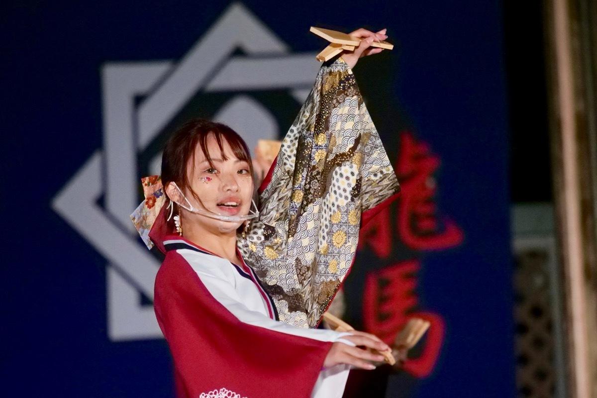 2020龍馬生誕祭その24(高知学生 旅鯨人)_a0009554_23025166.jpg