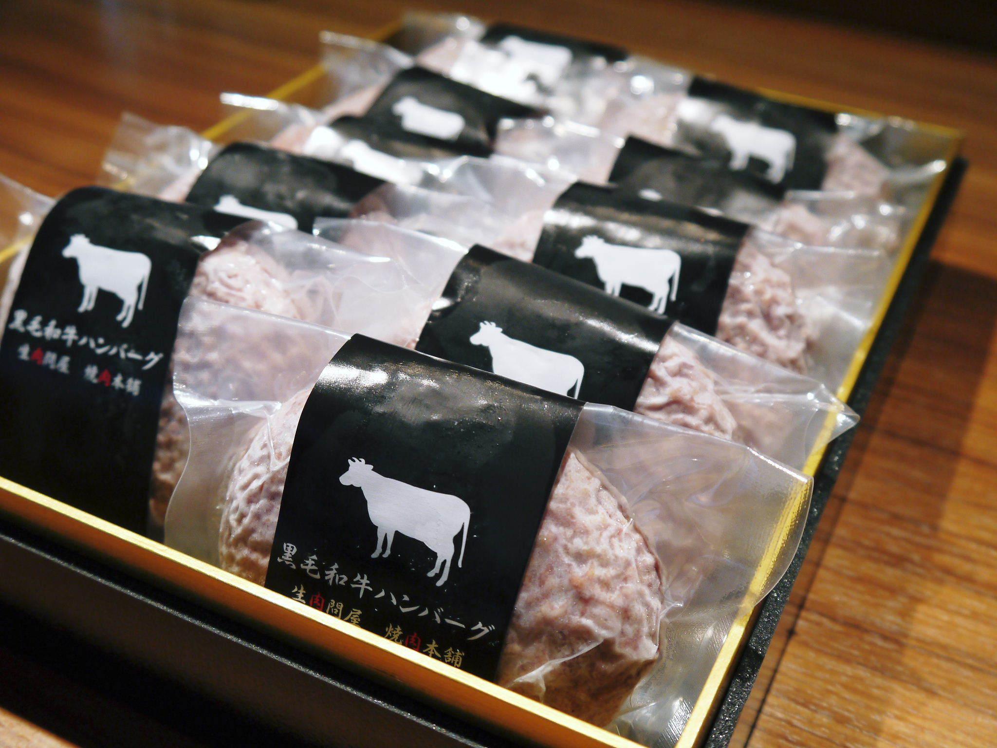 毎月1回!数量限定販売!熊本県産A5ランク黒毛和牛100%ハンバーグステーキ令和3年6月分早くも完売御礼_a0254656_17593660.jpg