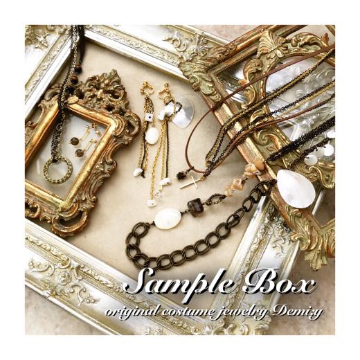 【Sample Box】SB2116_f0156861_08095290.jpg