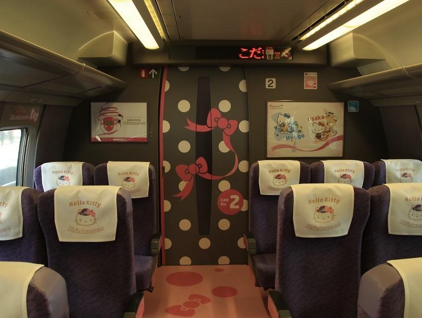 500系 ハローキティに乗る旅 山陽新幹線_d0202264_10123628.jpg