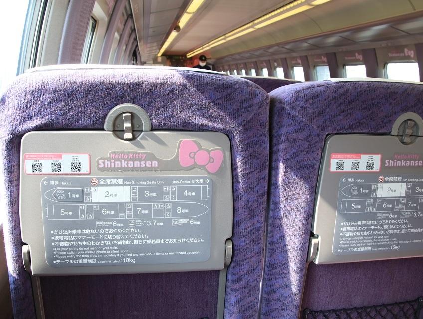500系 ハローキティに乗る旅 山陽新幹線_d0202264_10132555.jpg