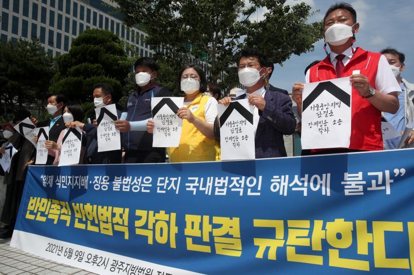 韓国の動き 強制動員被害者たちの訴訟を不当棄却 2021.6.7韓国司法判断を批判する_b0156367_12000542.jpg