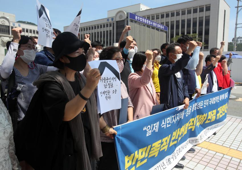 韓国の動き 強制動員被害者たちの訴訟を不当棄却 2021.6.7韓国司法判断を批判する_b0156367_12001038.jpg