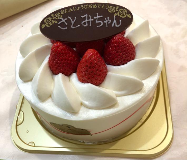 Happy Birthday to me_b0039578_00504763.jpg
