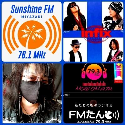 土曜の夜をキメるなら~宮崎SUNSHINE FM でビシッとシメよう!_b0183113_13320804.jpg