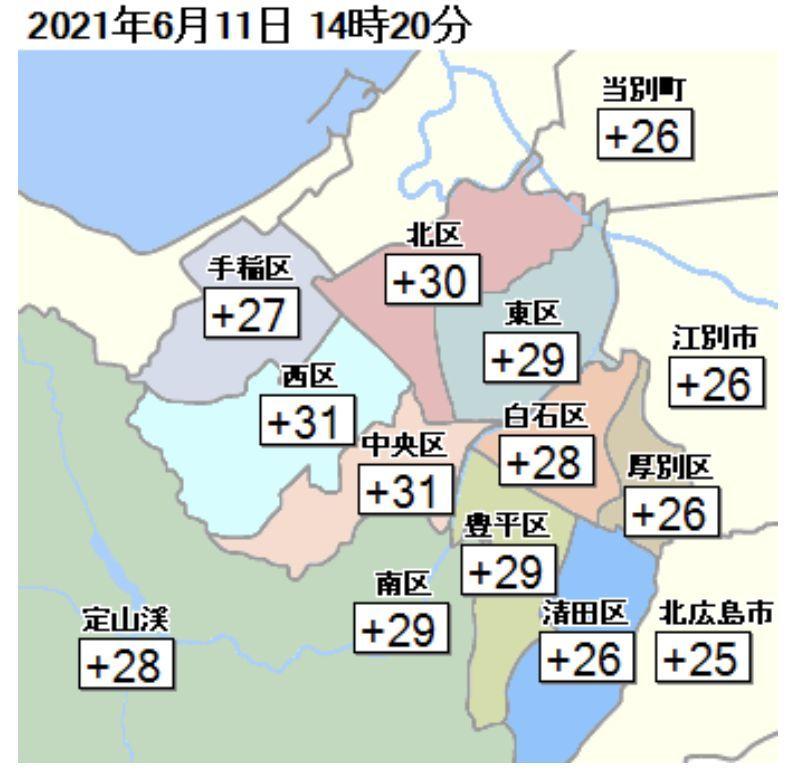 札幌にも東区にも真夏日がやってきた_c0025115_21333851.jpg