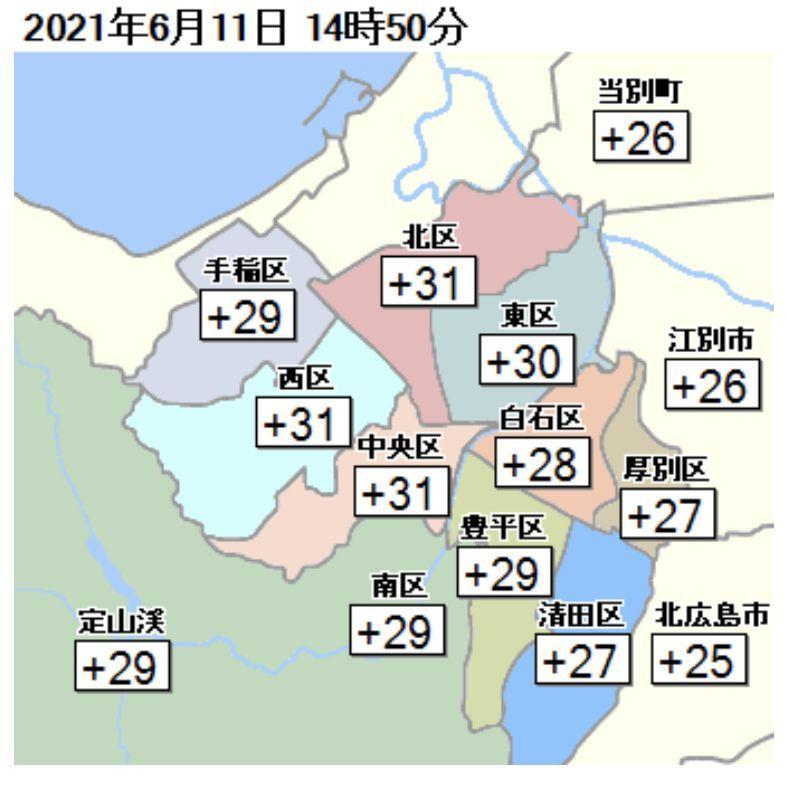 札幌にも東区にも真夏日がやってきた_c0025115_21334190.jpg