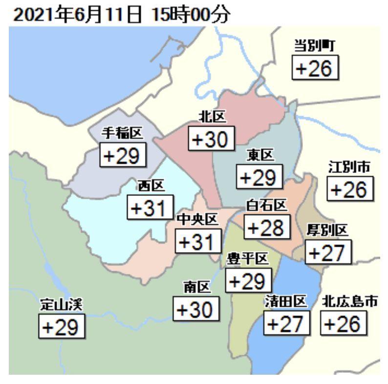 札幌にも東区にも真夏日がやってきた_c0025115_21334721.jpg
