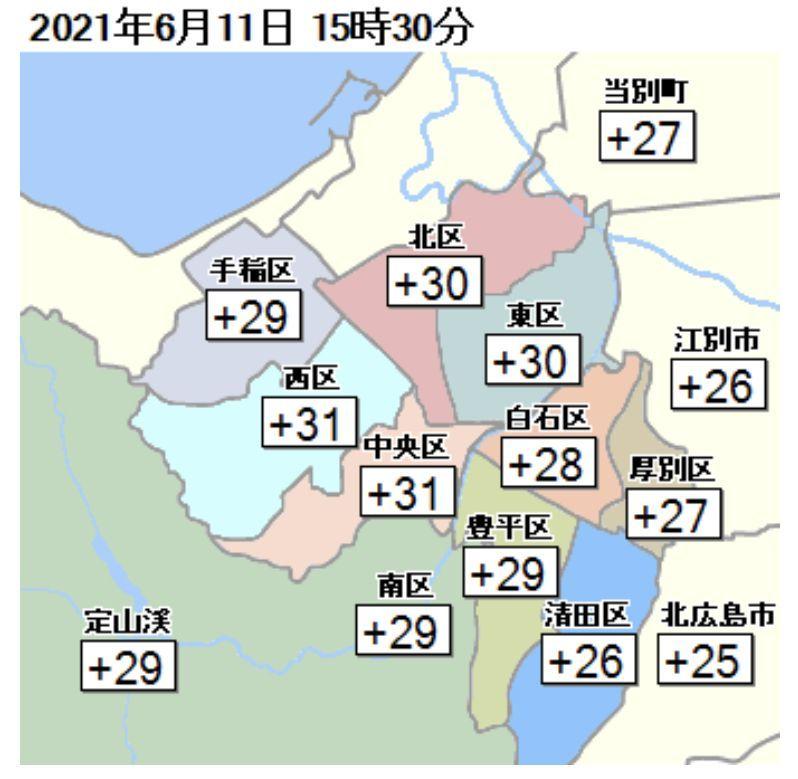 札幌にも東区にも真夏日がやってきた_c0025115_21335057.jpg