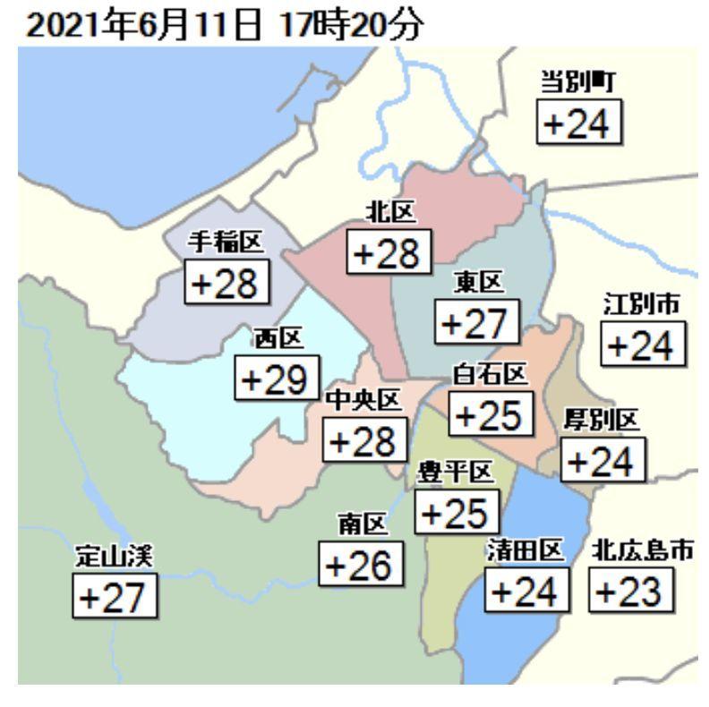 札幌にも東区にも真夏日がやってきた_c0025115_21335845.jpg