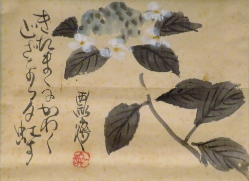 夏の風物詩、「紫陽花」二題。_a0279738_14581901.jpg