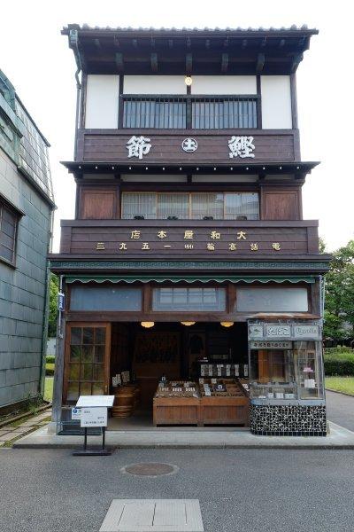 江戸東京たてもの園が再開した。(9)_e0129750_00022295.jpg