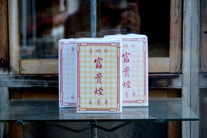 江戸東京たてもの園が再開した。(9)_e0129750_00032911.jpg