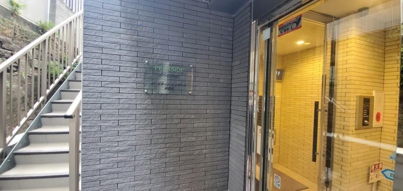 早稲田駅出口の隣♪アクセス抜群の賃貸マンションです_b0246953_18343715.jpg