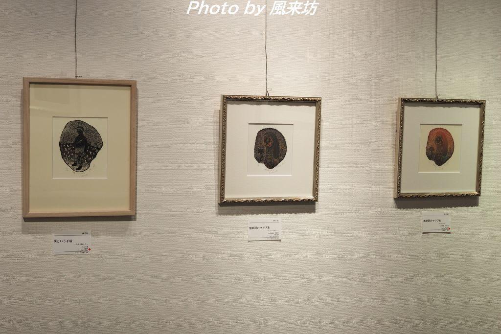 私の中の太宰治展(銀座画廊・美の起原)_d0358854_17480020.jpg