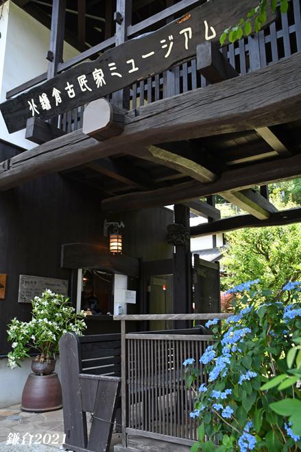 ホットニュース 『そうだ 鎌倉、行こう 2021』_d0251161_17153756.jpg