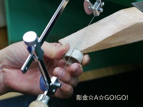 糸鋸でカット_a0080362_22260521.jpg