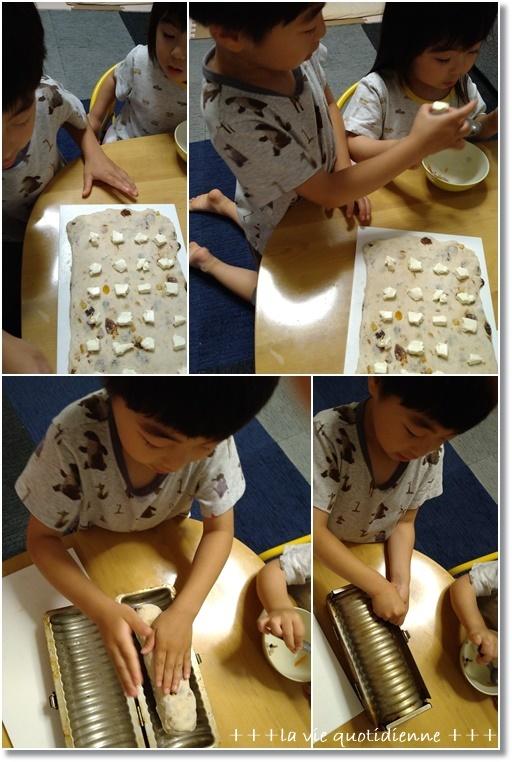 【ワンオペのパン作り時間割】レーズンとオレンジとクリチのラウンドパンとプールバッグ_a0348473_06184551.jpg