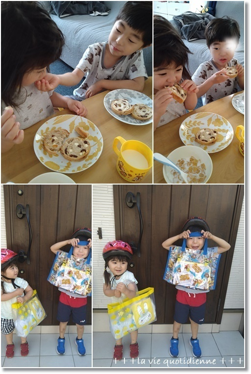 【ワンオペのパン作り時間割】レーズンとオレンジとクリチのラウンドパンとプールバッグ_a0348473_06201222.jpg