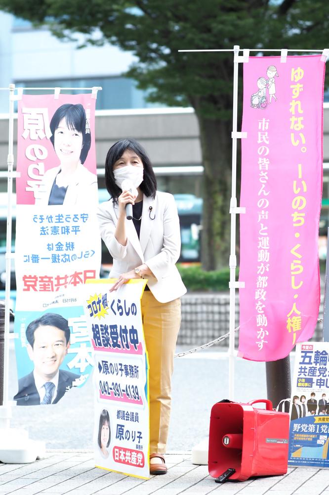 ヘイトスピーチ対策の陳情を審査_b0190576_23352113.jpg
