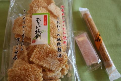 茶歌舞伎入門_d0187680_10211386.jpg