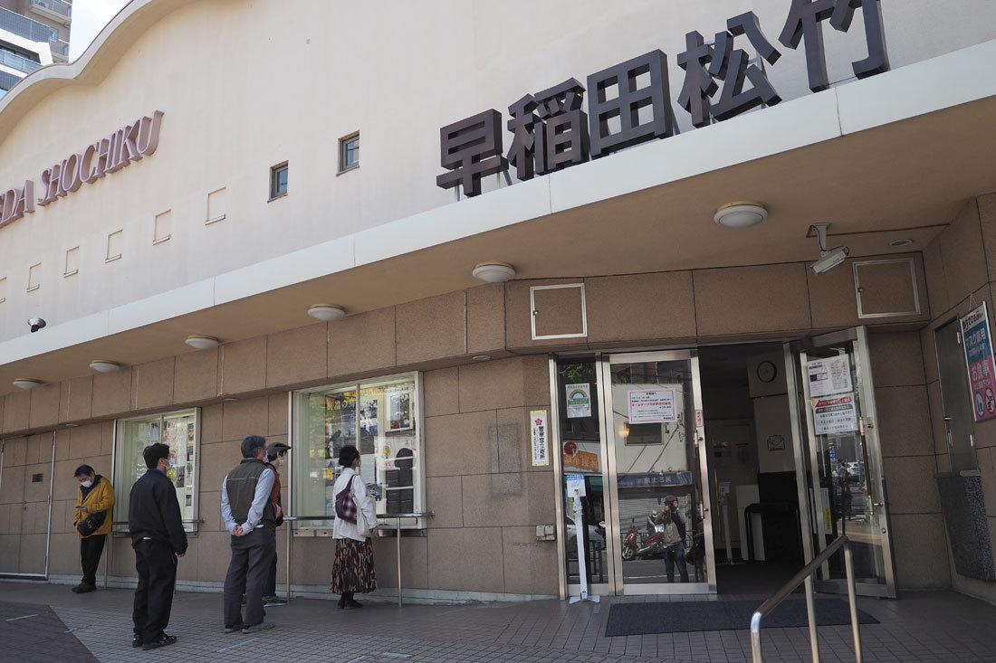 高田馬場駅下車〜_e0186081_23413086.jpg