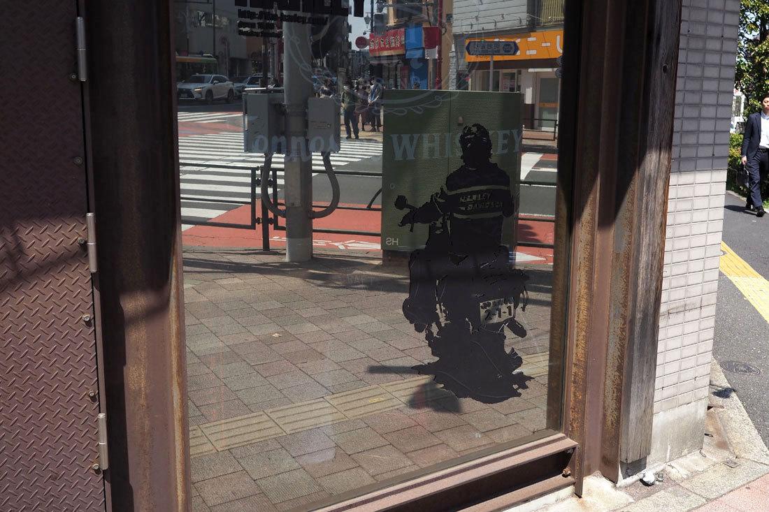 高田馬場駅下車〜_e0186081_23413551.jpg