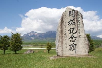 八ヶ岳2021 (5)自然郷の外あれこれ_c0221299_16000522.jpg