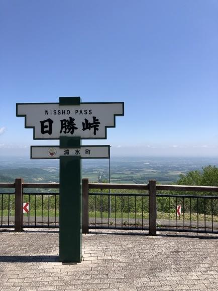 今回は旅がメイン!道東の絶景「摩周湖」へ! ★TOMMYの車と北海道の絶景★「TOMMY Travel around Hokkaido」-10旅目-_b0127002_17133083.jpg