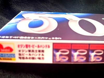 「オジン軍モビールハンド 量産型【ノッム】」ついに出たぁ!_b0183113_08494063.jpg