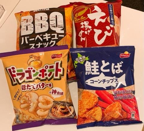 スナック菓子_a0108616_15161151.jpeg