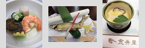 ライフデザインする栄養士たち。_d0046025_23335596.jpg