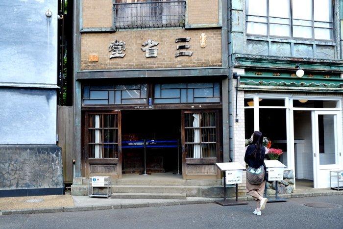 江戸東京たてもの園が再開した。(10)_e0129750_00065224.jpg
