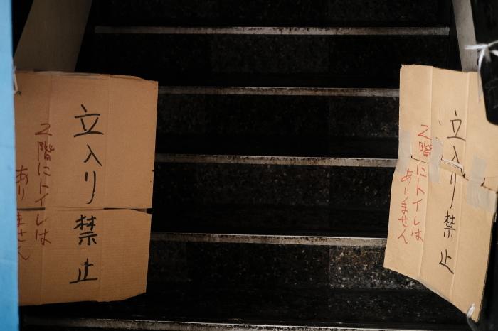 新橋  緊急事態宣言下の2021年6月⒓日(土)_c0080357_18040169.jpg