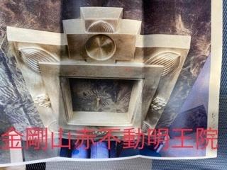 密教1763 密教僧の経験談【呪縛、呪殺は可能か?】_e0392772_15030008.jpeg