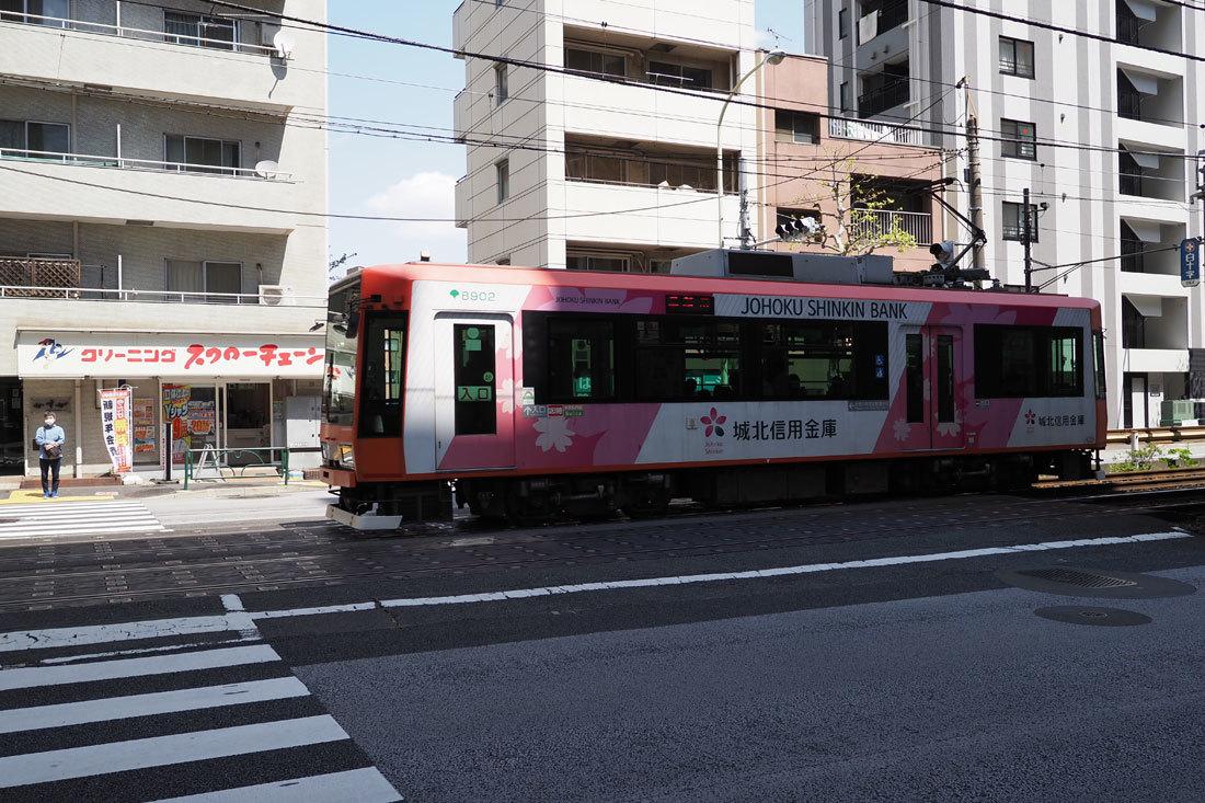 高田馬場駅下車〜・2_e0186081_21435062.jpg