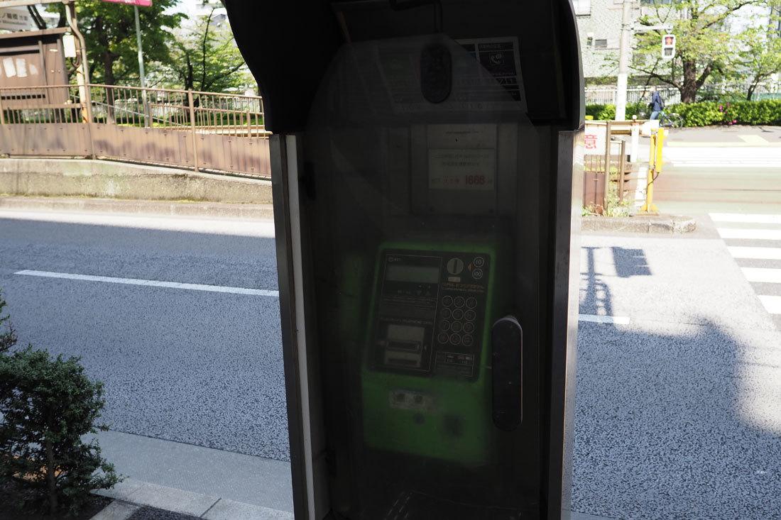 高田馬場駅下車〜・2_e0186081_21435617.jpg