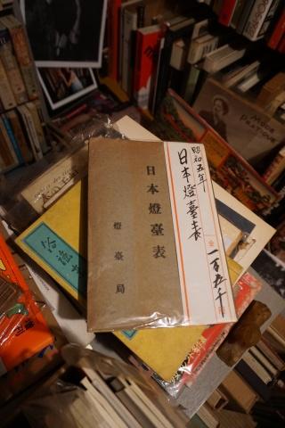 父の道具展4_f0307792_19213519.jpeg